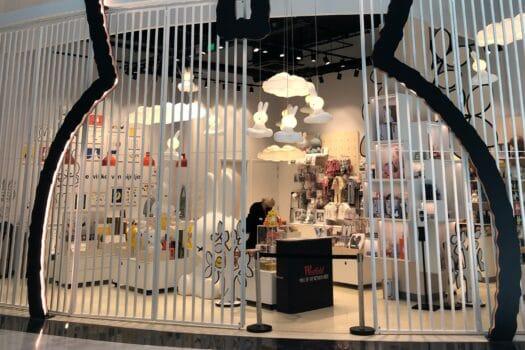 Mall of the Netherlands Nijnte